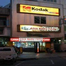 Asia baru foto shop (Tokopedia)