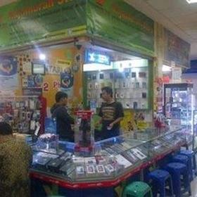 Rajamurah Store2