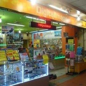Digimshop (Tokopedia)