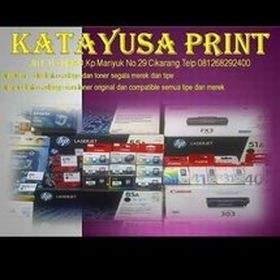 Katayusa print