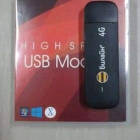 modem LTE murah