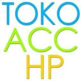 HP ACC