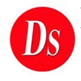 DSComputer Harco Solutio