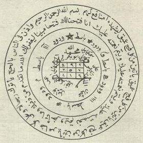 Toserba Indo (Bukalapak)