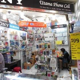 Utama Phone Cell