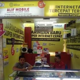 Alif Mobile