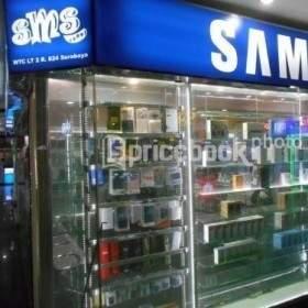 SMS Shop - WTC Surabaya