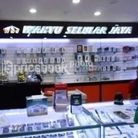 Wahyu Selular Jaya