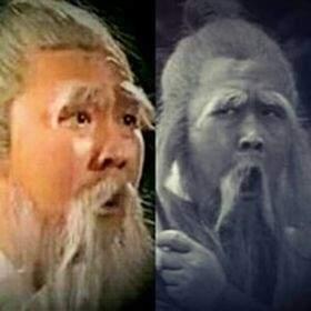 Ciu Pek Tong (Tokopedia)