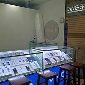Tanger Store