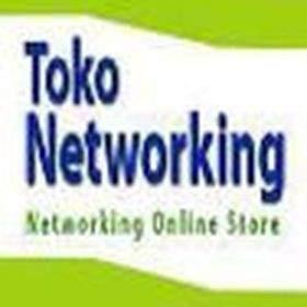 Toko Networking