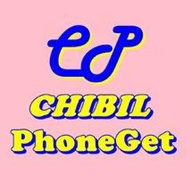 CHIBIL PhoneGet