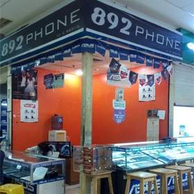892 phone - Depok Town Square