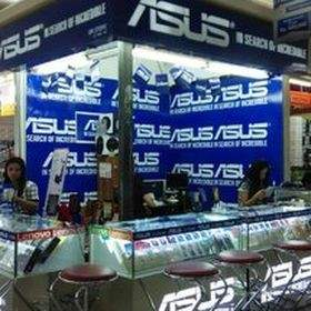 Ur-store roxy mas