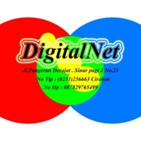 DigitalNet (Tokopedia)